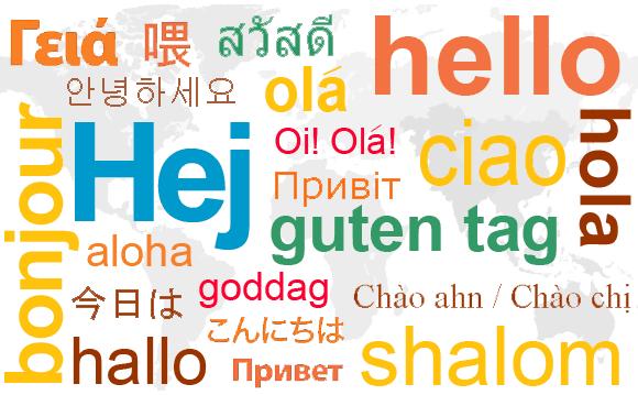Cum să ne purtăm când vizităm alte ţări: Salutul